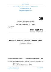 GB/T 7734-2015: Translated English of Chinese Standard. You may also buy from www.ChineseStandard.net (GBT 7734-2015, GB/T7734-2015, GBT7734-2015): Method for Ultrasonic Testing of Clad Steel Plates.
