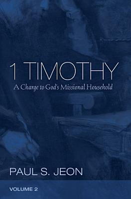 1 Timothy  Volume 2 PDF