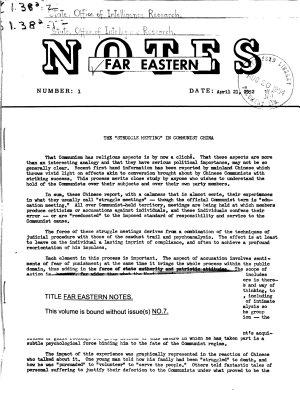 Far Eastern Notes