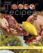 Classic Malabar Recipes