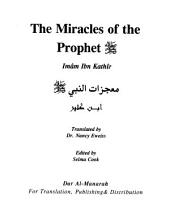 The Miracles of the Prophet Muhammad - Ibn Kathi'r