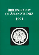 Bibliography of Asian Studies  1991 PDF