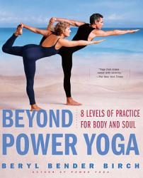 Beyond Power Yoga Book PDF