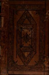 Diui Epiphanii episcopi Constantiae Cypri, contra octoaginta haereses opus, Panarium, siue Arcula, aut Capsula Medica appellatum: continens libros tres, [et] tomos siue sectiones ex toto septem