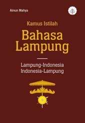 Kamus Istilah Bahasa Lampung
