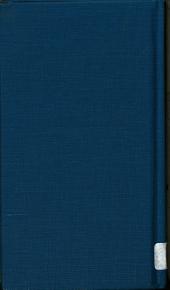 Jāmiʻ al-biḥār