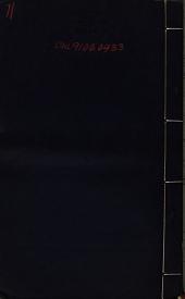 鍾鼎欵識: 十卷, 第 69-80 卷