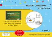 Melody's Chinese Now Set One Book 4: Learn to Speak Chinese Overnight