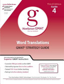 Word Translations GMAT Preparation Guide  3rd Edition Book