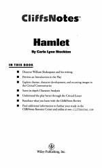 CliffsNotes on Shakespeare's Hamlet