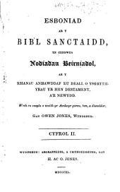 Esboniad ar y Bibl sanctaidd. 3 cyfrolau
