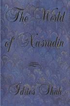 The World of Nasrudin PDF