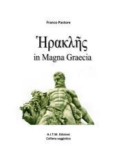 Ἡρακλῆς: in Magna Grecia