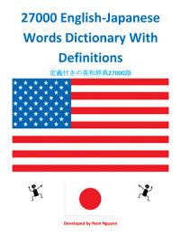 27000 English-Japanese Words Dictionary With Definitions