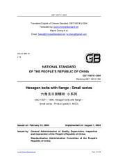 GB/T 16674.1-2004: Translated English of Chinese Standard. (GBT 16674.1-2004, GB/T16674.1-2004, GBT16674.1-2004): Hexagon bolts with flange - Small series.