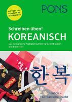 PONS Schreiben   ben  Koreanisch PDF