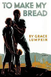 To Make My Bread Book PDF