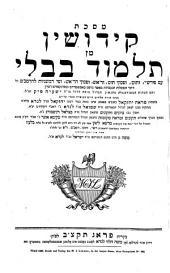 Masechet Kidušin min Talmud Bavli