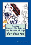 Coloring  Russian Folk Patterns and Russian Folk Toys PDF