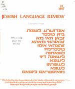 Jewish Language Review PDF
