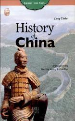 History Of China Book PDF
