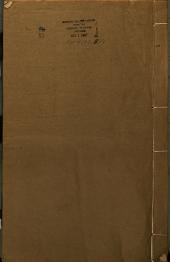 盛京疆域考: 六卷, 第 81-92 卷