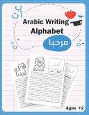 Arabic Writing Alphabet PDF