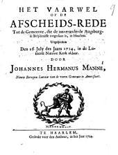 Het vaarwel of de afscheidsrede tot de gemeente, die de onveranderde Augsburgse belydenisse toegedaan is, in Haarlem: Volume 1