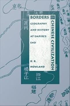 Borders of Chinese Civilization PDF