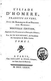 L'Iliade: Volume1
