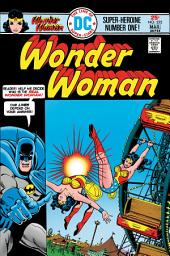 Wonder Woman (1942-) #222