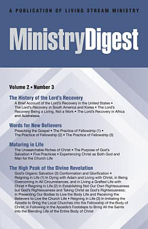Ministry Digest  Vol  02  No  03 PDF