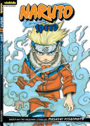 Naruto  Chapter Book PDF