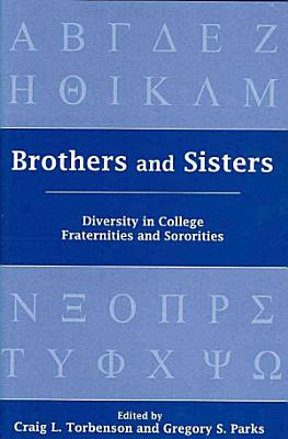 Brothers and Sisters PDF