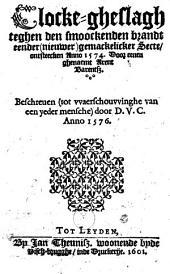 Clocke-gheslagh teghen den smoockenden brandt eender (Nieuwer) gemackelicker secte ontsteecken anno 1574