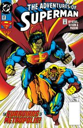 Adventures of Superman (1987-) #511