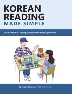 Korean Reading Made Simple  21 fun and natural reading exercises with detailed explanations PDF