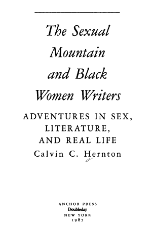 The Sexual Mountain and Black Women Writers