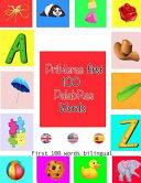First 100 Words Bilingual PDF