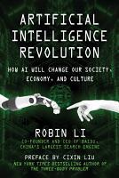 Artificial Intelligence Revolution PDF