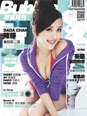 Bubble 寫真月刊 Issue 002