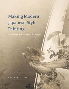 Making Modern Japanese Style Painting Book