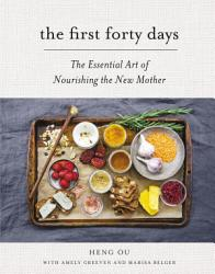 The First Forty Days Book PDF