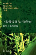 Sustainable Development and Environmental Management PDF