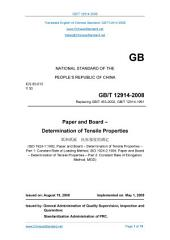 GB/T 12914-2008: Translated English of Chinese Standard. You may also buy from www.ChineseStandard.net (GBT 12914-2008, GB/T12914-2008, GBT12914-2008): Paper and Board - Determination of Tensile Properties.