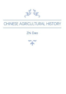 Chinese Agricultural History PDF
