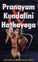 Prayanama  Kundalini Aur Hathayoga PDF