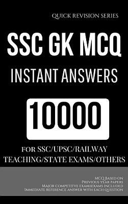 SSC MCQ PREVIOUS YEAR QUESTIONS  MOST IMPORTANT FAQ  GK GENERAL KNOWLEDGE SEREIS EPUB MOBILE FRIENDLY FORMAT PDF