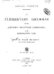 An Elementary Grammar of the Ancient Egyptian Language in the Hieroglyphic Type PDF