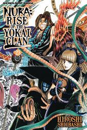 Nura: Rise of the Yokai Clan, Vol. 23: The Great Kyushu Yokai Battle